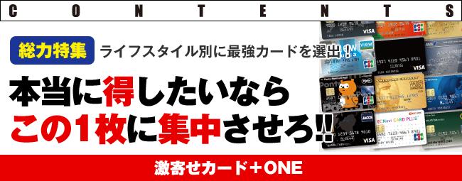 a00-ttl-2
