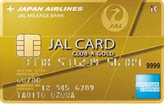 cards_0009