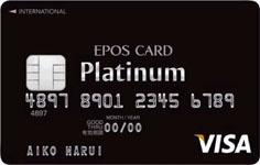 cards_0028