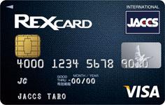 cards_0047
