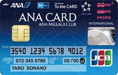 cards_0071