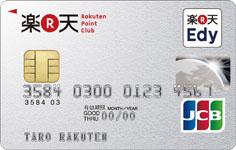 cards_0083