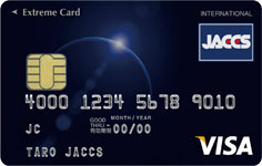 cards_0090