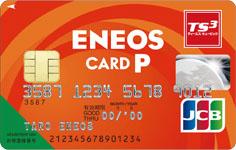 cards_0091